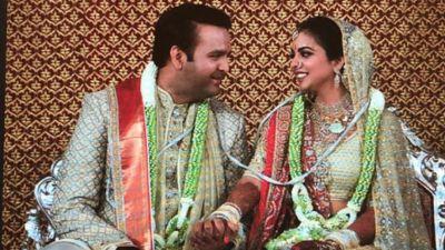 ईशा अंबानी की शादी में गूंजी लता मंगेशकर की आवाज, सभी हो गए भावुक