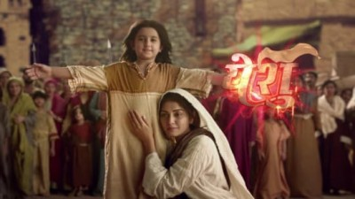 New television serial to come on 'Jesus' in Hindi to win hearts of people