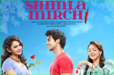 'Shimla Mirchi Trailer': Hema Malini falls in love with daughter's boyfriend, watch hilarious video here