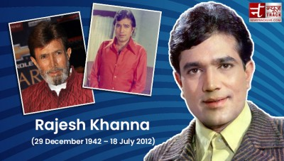 Girls used to write letters in blood to Rajesh Khanna, famously called 'Kaka'
