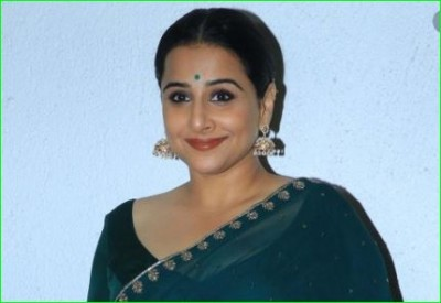 Vidya Balan about the award, says, 'This is very special for me...'