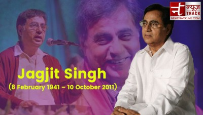 Jagjit Singh shattered after his son's death, died of Brain Hemorrhage