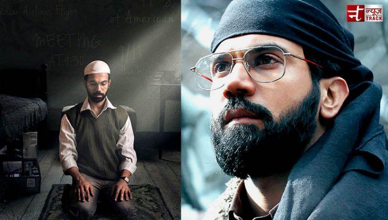 'ओमेर्टा' में आतंकवादी बने राजकुमार राव, फिल्म इस दिन होगी रिलीज़