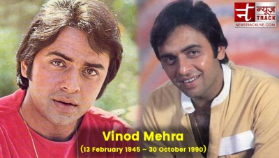 Birthday Special: Started film career as a child actor, has given more than one film to Bollywood
