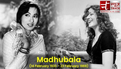 Madhubala's love story remained incomplete even after being born on the day of love, matter went to court