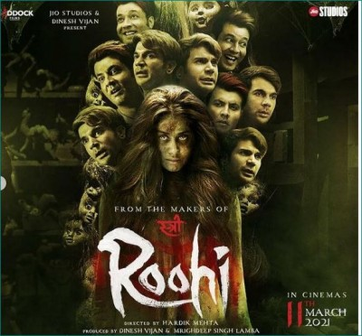 Starrer Janhvi Kapoor's first look of film 'Roohi' surfaced