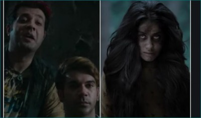 Trailer of horror-comedy film 'Roohi' out, watch here