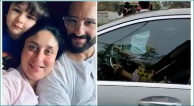 Kareena Kapoor Khan discharged from hospital, second son's picture surfaced