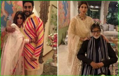 Amitabh-Abhishek trolled for not saying anything on JNU violence, users said- 'Speak up angry old man...'