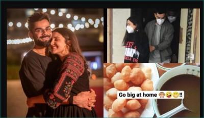 Photo: Rab Ne Bana Di Jodi star counts down days with Golgappas in her pregnancy