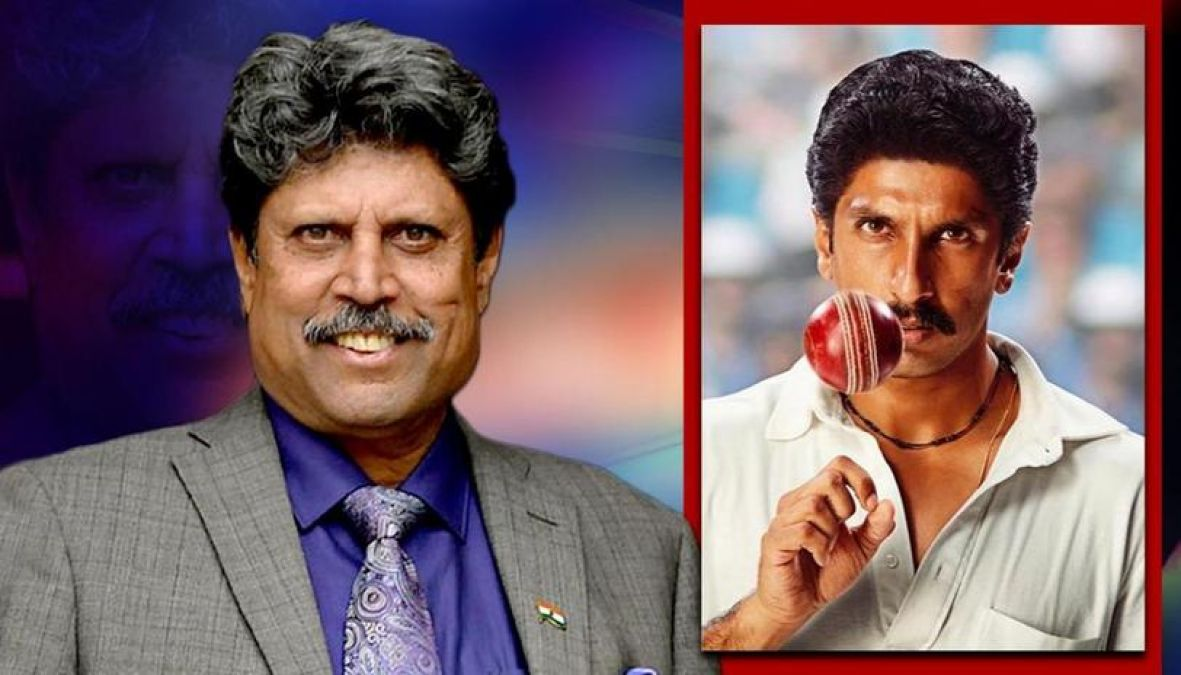 Kapil Dev talked about the upcoming film '83', says