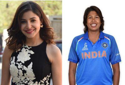 Anushka Sharma wore Team India's jersey, will play the role of this great cricketer