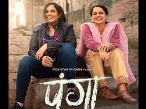 Romantic song of Kangana's film 'Panga' goes viral, movie will release soon