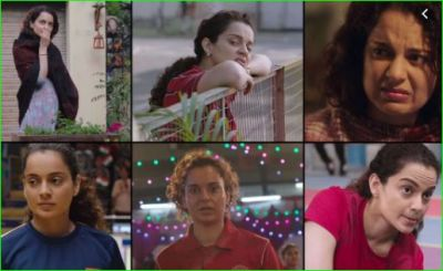 Kangana fights whenever something goes wrong, says 'Left home at the age of 7 ...'