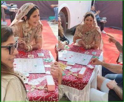 Katrina Kaif became bride, pictures surfaced