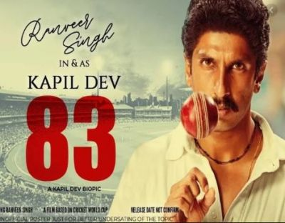 Indian cricket team will release '83' poster in Chennai