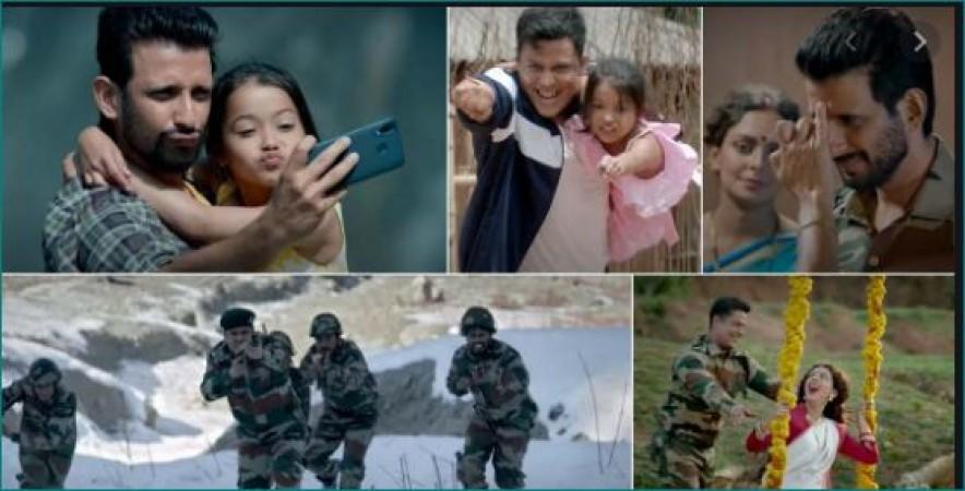 राजनाथ सिंह ने लांच किया फिल्म फ़ौजी कालिंग का ट्रेलर