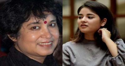 Zaira Quits Bollywood, Then Taslima says- 'Stupidity'