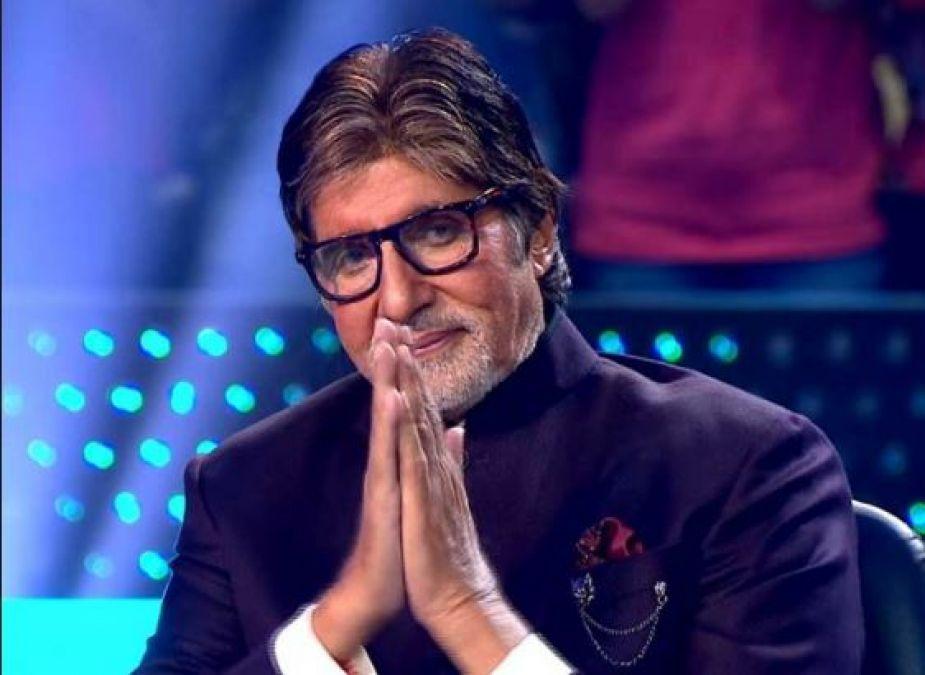'I'm not Big B' says Amitabh Bachchan for this reason