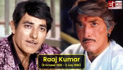 Late actor Rajkumar had worked as sub-inspector in Mumbai police