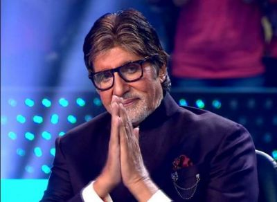 'I'm not Big B' says Amitabh Bachchan for this reason