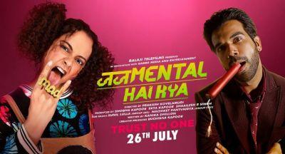 Judgemental Hai Kya Trailer: Kangana Ranaut and Rajkummar Rao takes you on a crazy ride