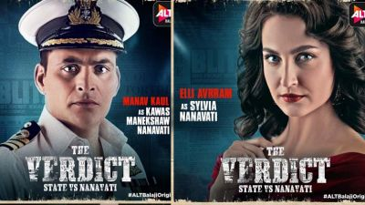 The web show The Verdict State Vs Nanavati is the remake of this movie