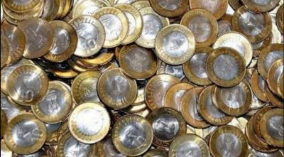 Government to soon open a box of new coins of 1,2,5,10 and 20, big news for the visually impaired