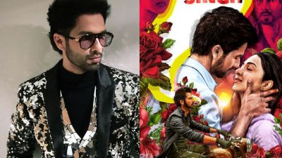 Super-duper hit 'Kabir Singh', but Shahid said there are some flaws...