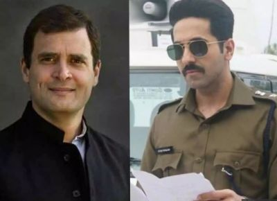 Rahul Gandhi arrives to watch Article 15 after resignation, video viral!