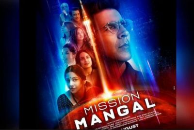This will be Akshay's character in  Mission Mangal, read here