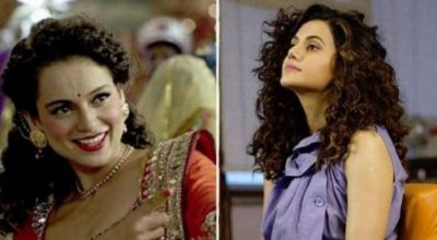 Differences continue in Tapsi-Kangana, Bollywood Queen says, 'Ready for this job'