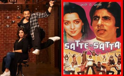 These stars to be seen in the role of Amitabh-Hema in 'Satte Pe Satta' remake!