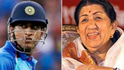 Lata Mangeshkar's passionate appeal to Dhoni, Don't retire, Shared Song for Team