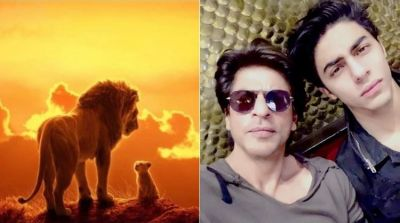 The voice of Shah Rukh's son revealed as Simba, is extremely powerful!