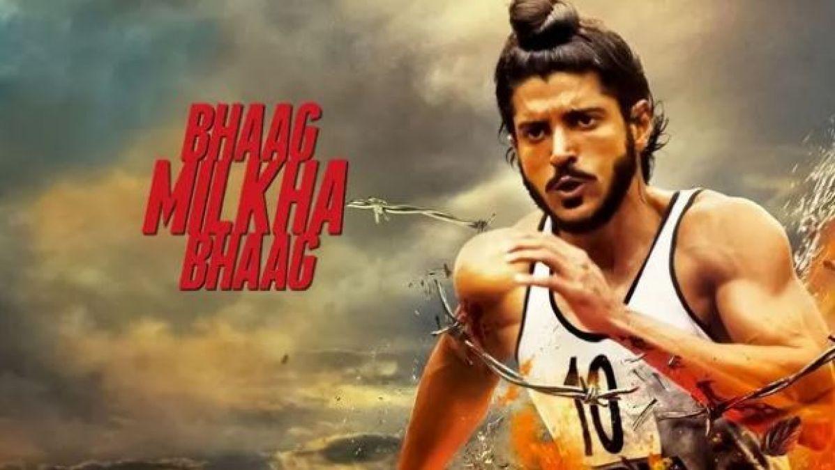 'Bhaag Milkha Bhaag' completed 6 years, Farhan said,