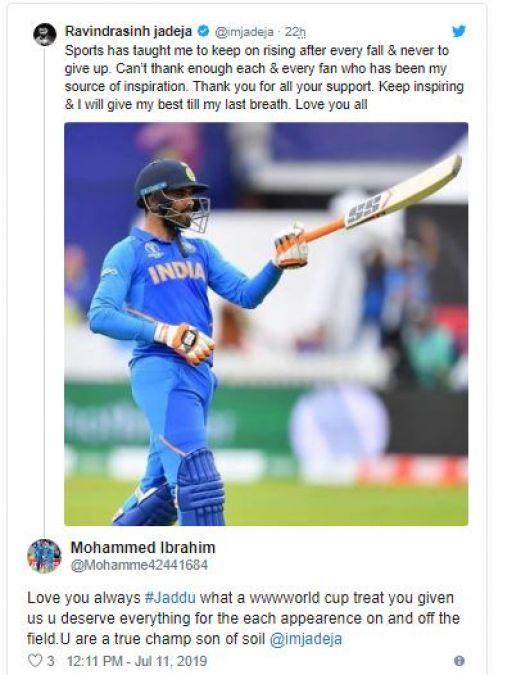 Rohit Sharma becomes fans of Jadeja's innings and swordsmanship, said,