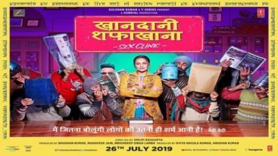 Sonakshi on the film Khandaani Shafakhana, said,