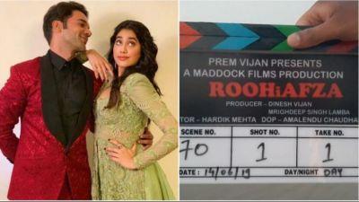Rajkumar fell for this style of Janhvi Kapoor, praises fiercely!