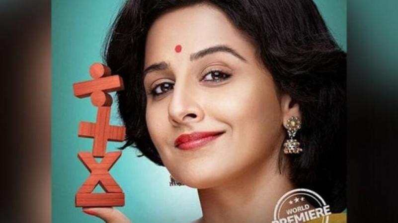शकुंतला देवी : रिलीज हुआ विद्या की नई फिल्म का ट्रेलर, गणित से बातें करती आईं नजर
