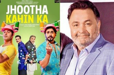 Rishi Kapoor is not happy with his upcoming film, said this