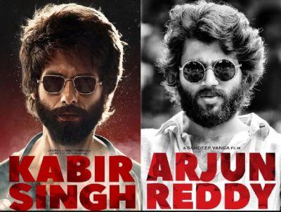 Arjun Reddy jealous of Shahid's 'Kabir Singh', said,
