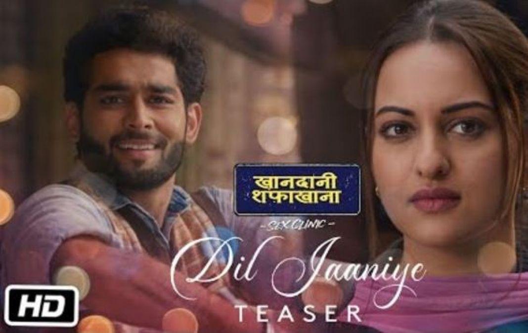 The teaser of the new song of Khandani Shafakhana