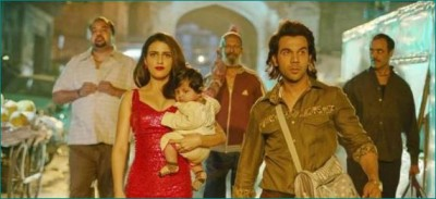 Film Ludo to be released on Netflix, Rajkumar Rao shares first look