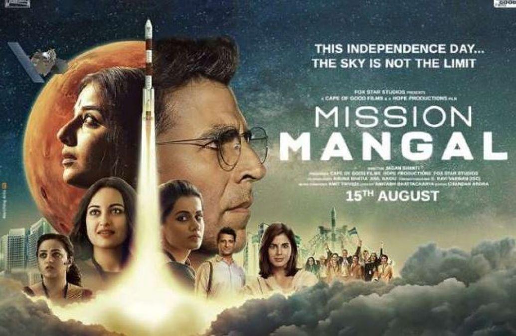 Mission Mangal Trailer : शुरू हुआ मिशन मंगल, मशक्कत करते दिखे कलाकार