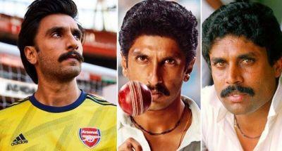 83 : कपिल देव की भूमिका के लिए रणवीर सिंह ने बदली डाइट