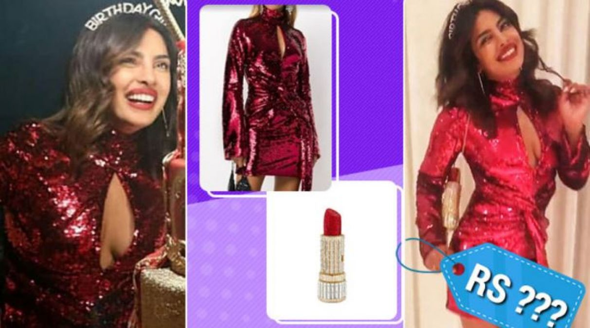 Priyanka's birthday party look was very expensive, the dress and clutch price startle you!