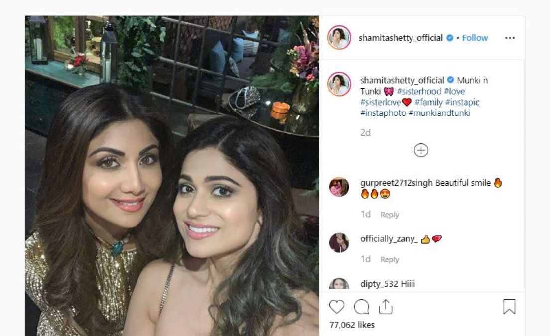 Sister Reveals Shilpa Shetty's Nickname, You Will Be Shocked To Know!