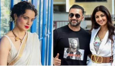 Kangana on Raj Kundra's arrest- film world is gutter, I will open many secrets soon...