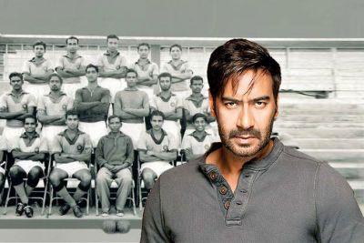 अजय की आने वाली फिल्म नहीं होगी बायोपिक